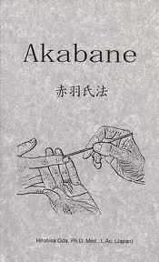 akabane2