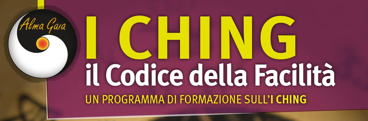 i-ching-s-marinella-2017-banner